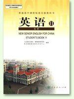高三英语选修11-技术电子书